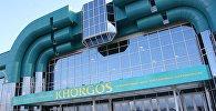Международный центр приграничного сотрудничества Хоргос