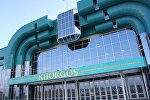 Международный центр приграничного сотрудничества Хоргос, рахивное фото