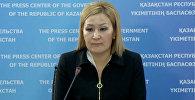 вице-министр образования и науки Бибигуль Асылова