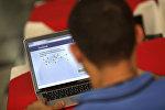 Мужчина смотрит страницу в Facebook