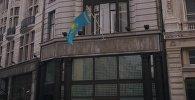 Здание посольства Казахстана в Великобритании