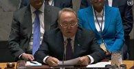 Выступление Нурсултана Назарбаева в Совбезе ООН