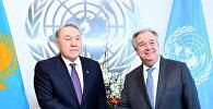 Встреча Нурсултана Назарбаева с Генеральным секретарем ООН Антониу Гутерришем