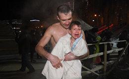 Крещенские купания в Астане: как это было