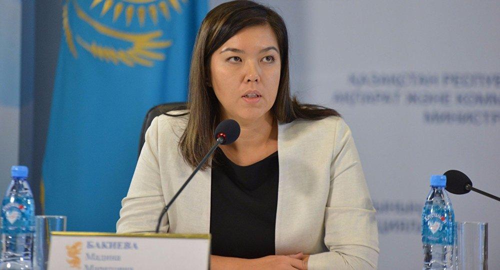 Президент фонда Дара Мадина Бакиева