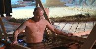 Путин ойықтағы суға сүңгіді
