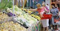 Рынок, архивное фото