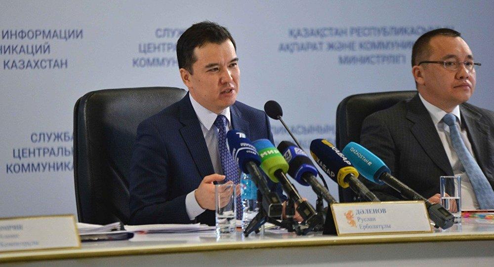 Первый вице-министр национальной экономики Руслан Даленов