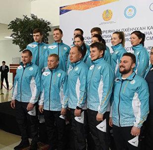 Сборную Казахстана проводили на Олимпиаду в Пхенчхан