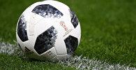 Официальный мяч чемпионата мира по футболу 2018 Telstar 18