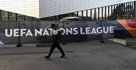 Символика Лиги наций УЕФА