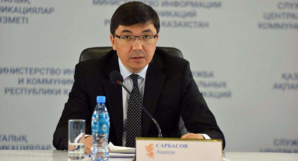 Ақмәди Сарбасов