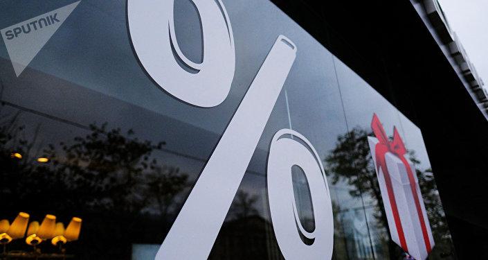 Знак процента в витрине банковского учреждения, архивное фото