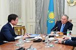 Аскар Жумагалиев на встрече с президентом Казахстана Нурсултаном Назарбаевым
