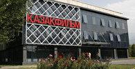 Здание Казахфильма в Алматы, архивное фото