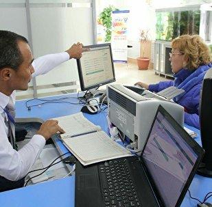 Еркин Габбасов – специалист по приему документов отдела Специализированного ЦОНа г. Кокшетау