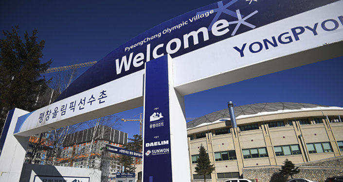 Олимпийская деревня в Пхёнчхане