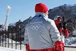 Олимпиада