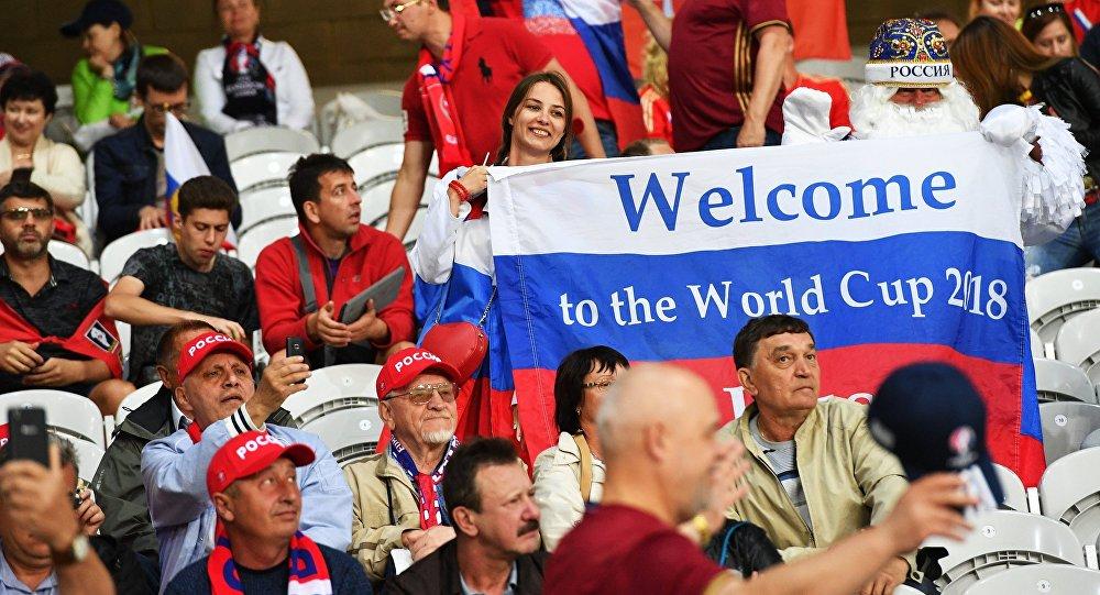 Российские болельщики, архивное фото