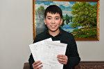 Вундеркинд Абзал Мырзаш создал вариант латиницы для казахского языка