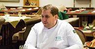 Артем Канцев - шеф-повар ресторана высокой кухни Qazaq Gourmet
