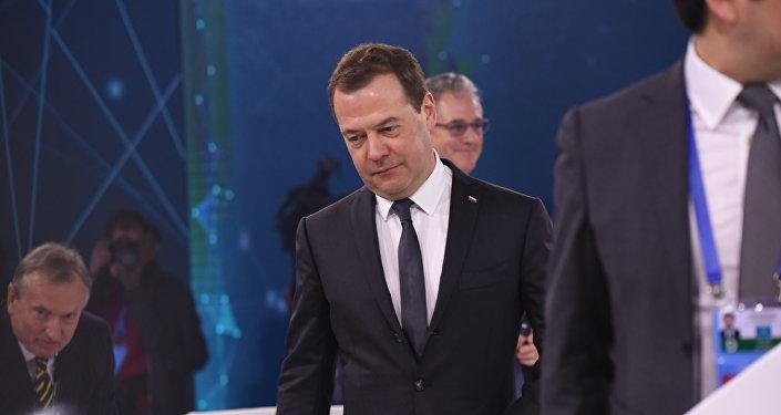 Дмитрий Медведев на Международном форуме Цифровая повестка в эпоху глобализации