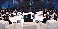 Участники международного форума Цифровая повестка в эпоху глобализации