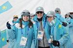 Спортсмены из Казахстана в олимпийской деревне