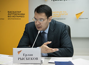 Эксперт ассоциации политических исследований в Астане Ерлан Рысбеков