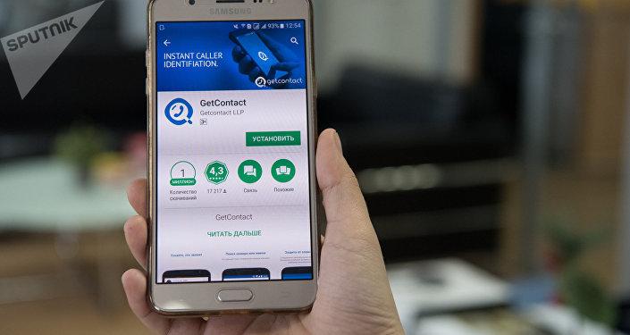 Установка приложения GetContact на мобильном телефоне