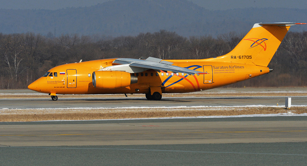 Ан-148 ұшағы