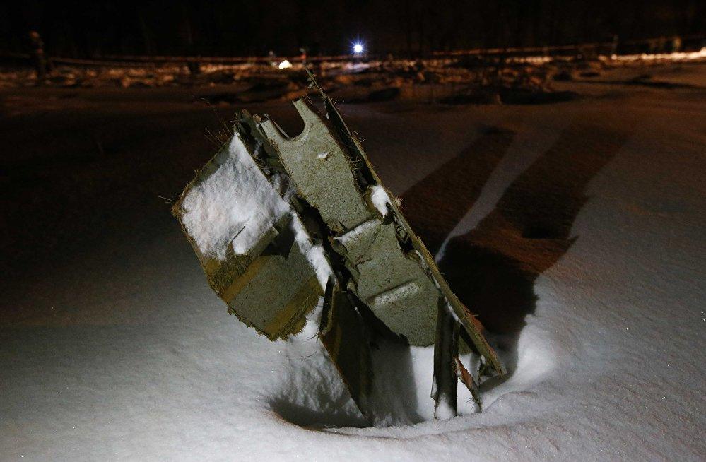 Часть самолета Ан-148 Саратовские авиалинии Ан-148, разбившегося после взлета из московского аэропорта Домодедово