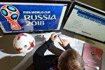 Продажа билетов на ЧМ-2018 в России, архивное фото