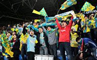 Фанаты футбольного клуба Астана