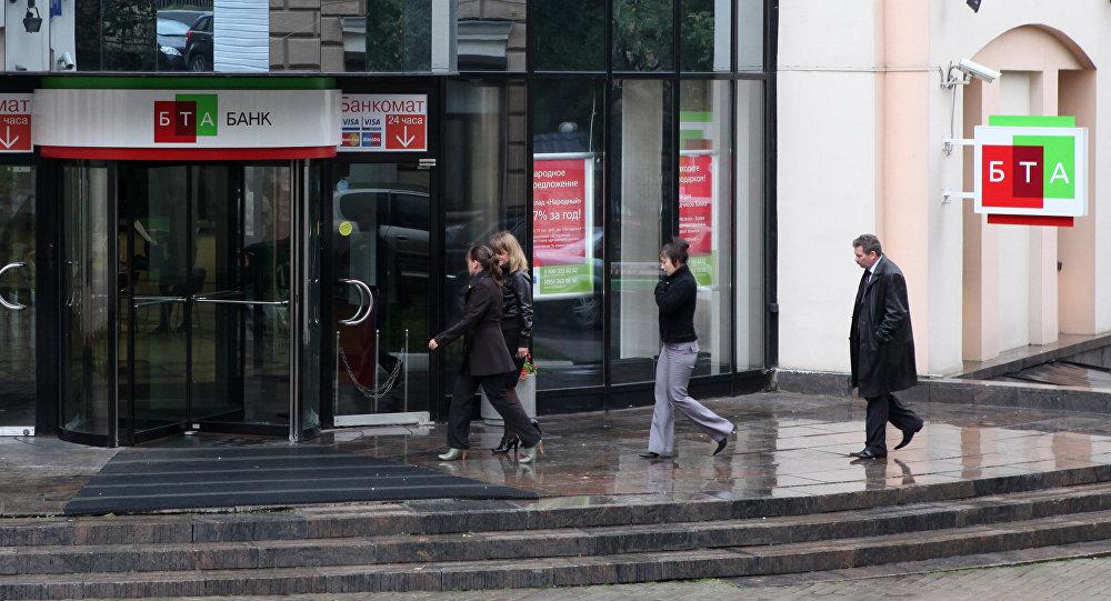 Офис БТА-банка в Гончарном переулке в Москве, архивное фото