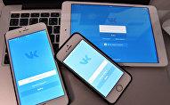 Социальная сеть Вконтакте
