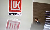 Виктор Марков, старший аналитик ИК Церих Кэпитал Менеджмент