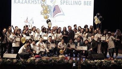 Конкурс Spelling Bee в Астане