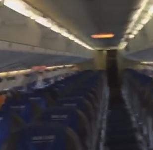 Салон самолета Bek Air сняли на видео после экстренной посадки в Таразе