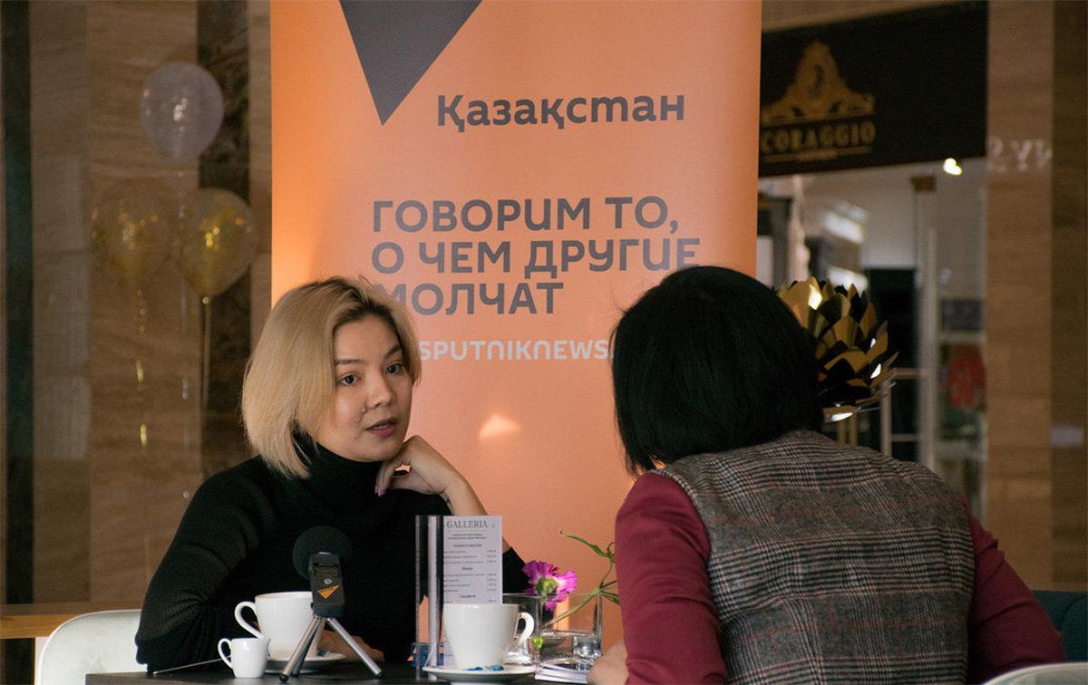 Лима Диас беседует с корреспондентом Sputnik Казахстан