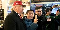 Двойники лидеров США и Северной Кореи веселятся на Олимпиаде
