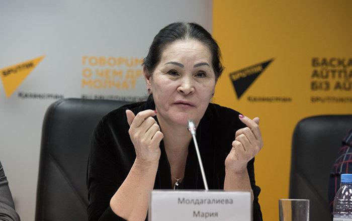 Мария Молдагалиева