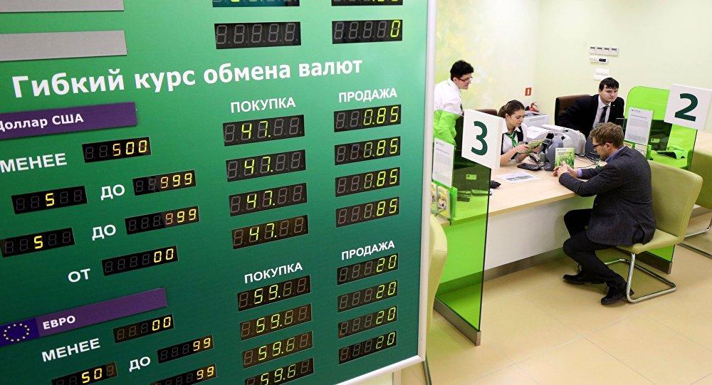 Посетитель в операционном зале офиса банка, архивное фото