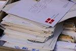 хат, пошта