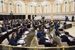 Заседание сената парламента РК
