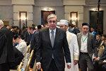 Первый форум мусульман Евразии в Астане