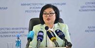 Директор департамента дошкольного и среднего образования МОН РК Шолпан Каринова