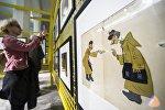 Посетительница на выставке Нереальные герои. Художники и персонажи Союзмультфильма, архивное фото