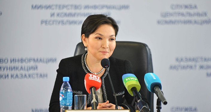 Председатель совета деловых женщин НПП  Атамекен Ляззат Рамазанова