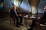 Нұрсұлтан Назарбаев Ресейдің Первый канал телеарнасына сұхбат берді